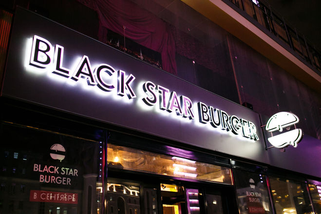 Black-Star-Burger
